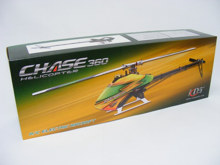 KDS 360 Chase Kit (No motor)