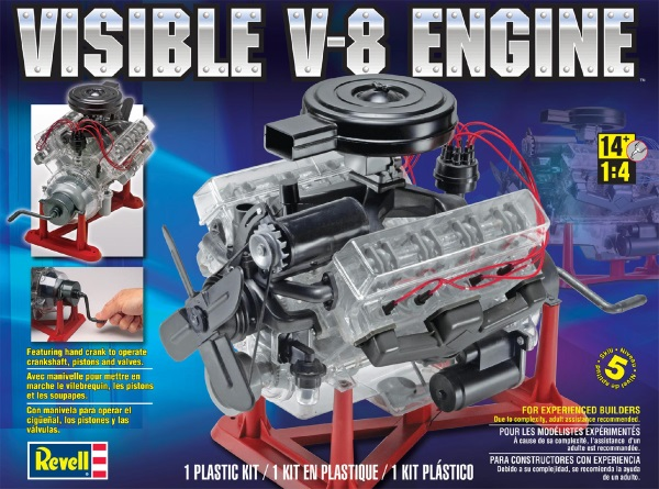 VISIBLE V8 ENGINE 1/4 #85-8883
