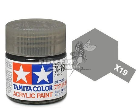 X-19 Smoke Acrylic 23ml.